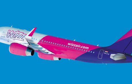 התעשייה האווירית תתחזק את מטוסי וויז אייר