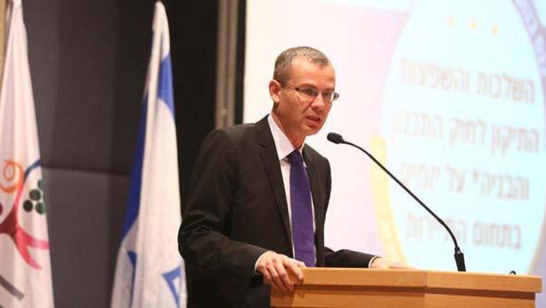 כנס משרד התיירות ליזמים נערך בירושלים