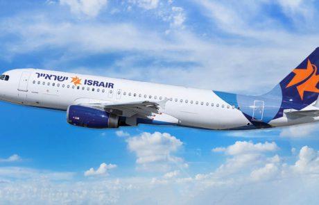 ישראייר הגישה בקשה רשמית להפעיל טיסות לדובאי