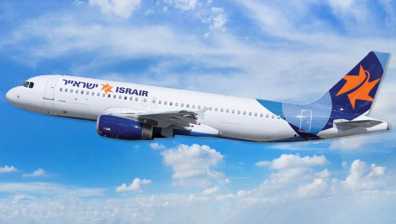 ישראייר תתחיל הערב במכירת טיסות ליעדים הפתוחים לישראלים