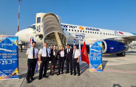 טיסת הבכורה של חברת ישראייר למרוקו