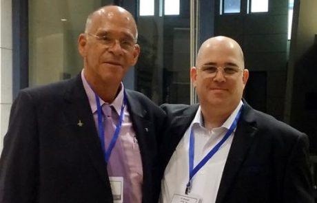 מכון פישר למחקר אסטרטגי וחברת IATAS משתפות פעולה