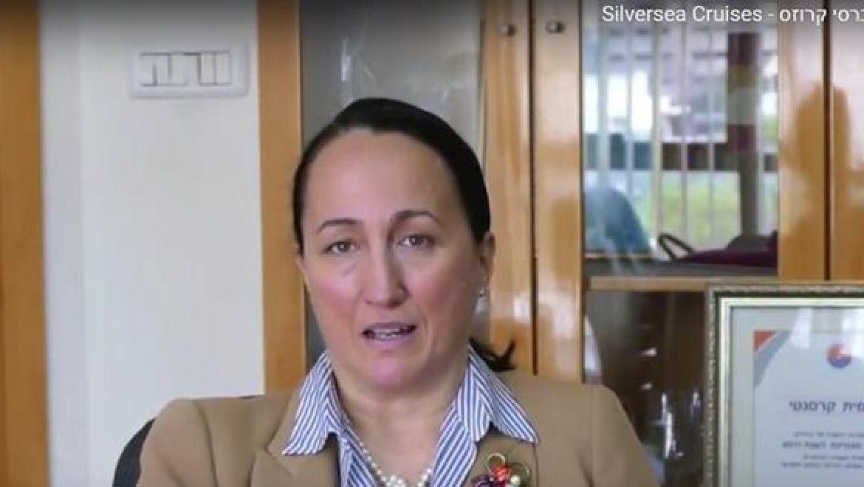 צפו בסרטון: סילברסי קרוזס