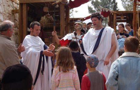 פסטיבל האסיף הססגוני במוזיאון פעיל עין יעל בירושלים