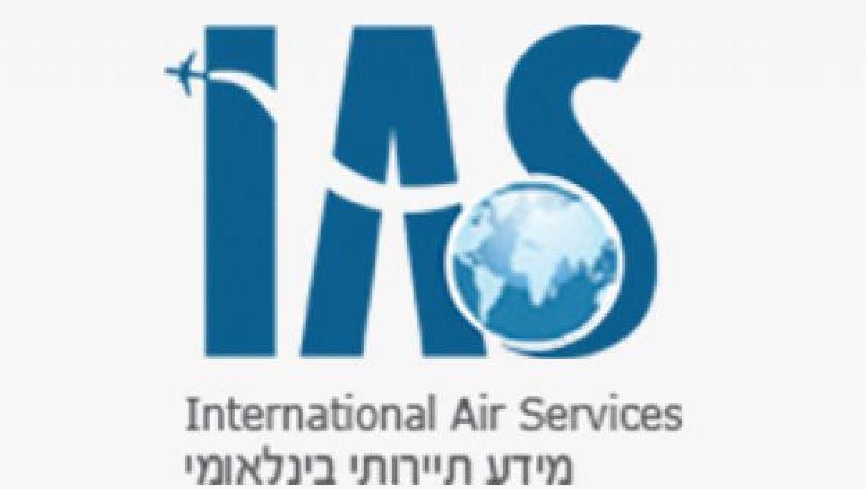 רויאל ג?ורדניאן ממשיכה לטוס לישראל