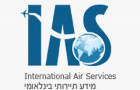 נציגות חדשה בישראל לוירג?ין אטלנטיק