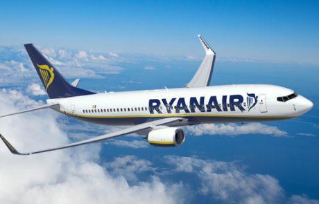ריינאייר מתחילה טיסות לעקבה ולעמאן שבירדן