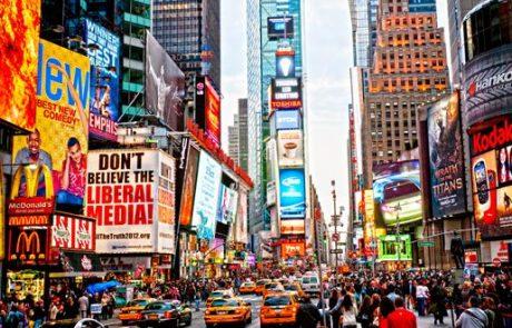 נהורה טורס, מקבוצת אופקים, תפתח סניף חדש בניו יורק
